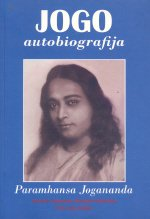 Jogananda.jpg